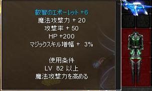 eiti6.jpg