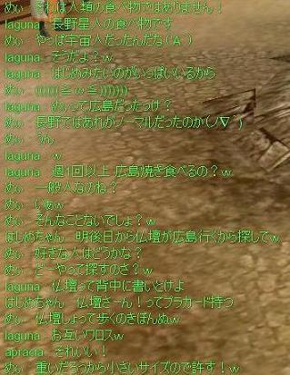 inagotookonomiyakikai.jpg