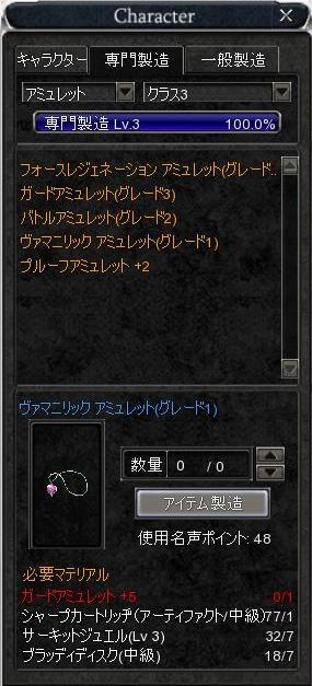 lv3100.jpg