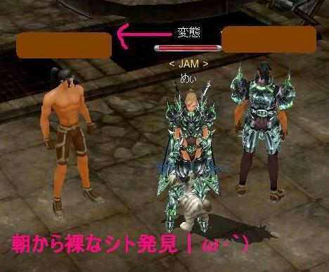 samuraikai.jpg