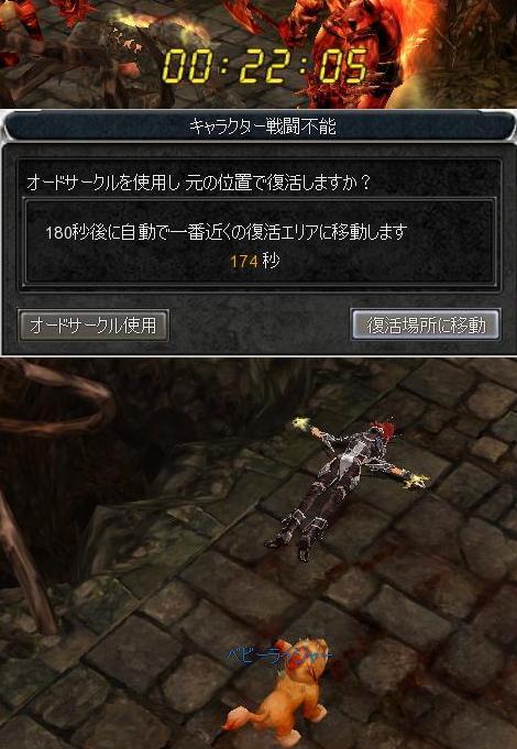 sayonarazasetu2.jpg