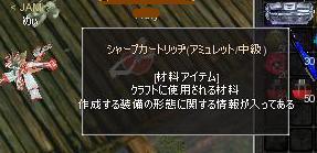 syoudougai.jpg