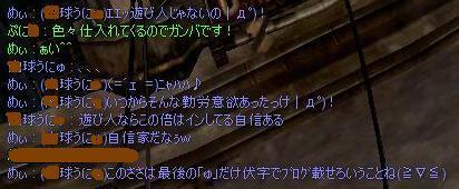 yudake1.jpg