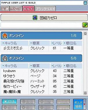 20070101220100.jpg
