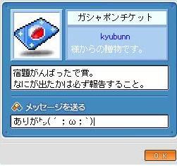 20070107225844.jpg