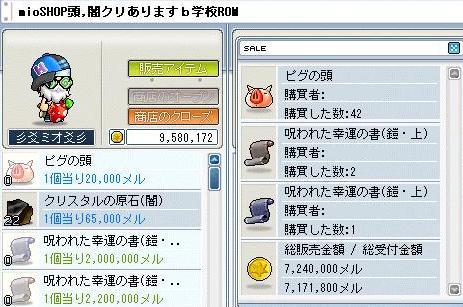 20070109222538.jpg