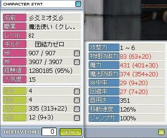 20070111205307.jpg