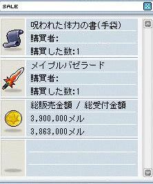 20070112201324.jpg