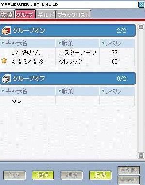 20070116224713.jpg