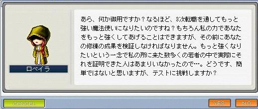 20070126213934.jpg