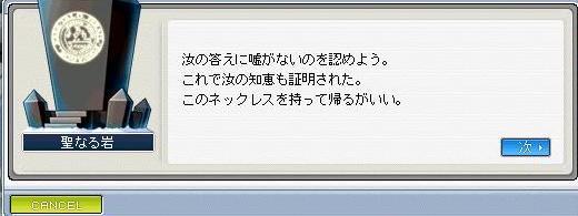 20070126214636.jpg