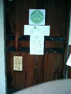 ともすけ_ドア