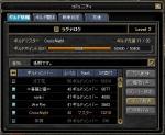 060419_001.jpg