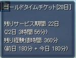 060419_005.jpg