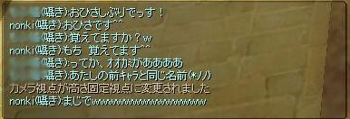 060423_04.jpg