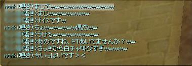 060423_05.jpg