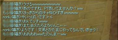 060423_06.jpg