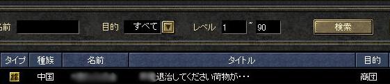 070430_01.jpg