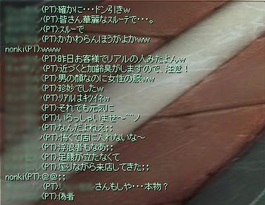 c_1.jpg
