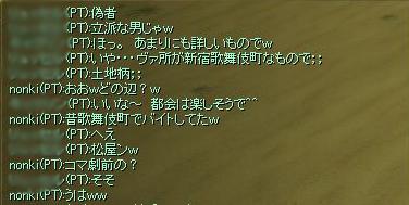 c_2.jpg