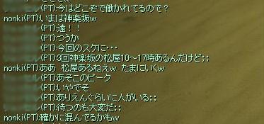 c_3.jpg