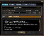 gi_04.jpg