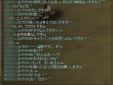 guild_kanyu.jpg
