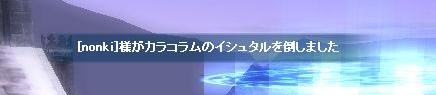 isyu_03.jpg