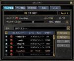 lvup_01.jpg