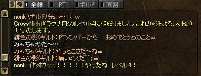 lvup_02.jpg