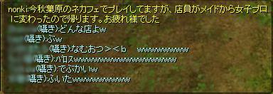 zencha_01.jpg