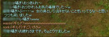 zencha_02.jpg