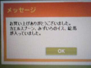 PA0_0238.jpg