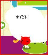 snipping_ai1.jpg