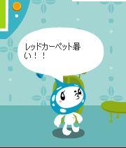 snipping_kyuji36.jpg