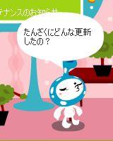 snipping_kyuji9.jpg