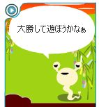 snipping_merowindow_shinobu7.jpg