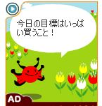 snipping_merowindow_shizuka32.jpg