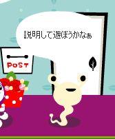 snipping_shinobu2.jpg