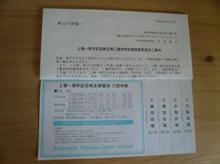 20070419122711.jpg