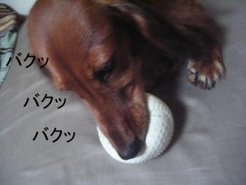 chi_ball_03