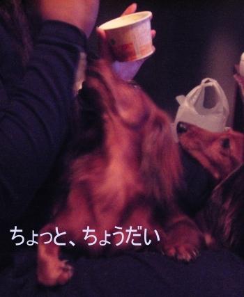 meru_oneda_03
