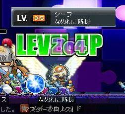 20071112083700.jpg