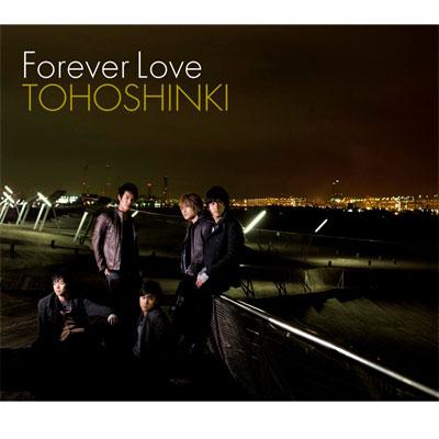 Forever_Love.jpg