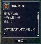 0709_9343.jpg