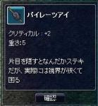 0709_9344.jpg