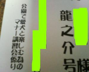 20070529213538.jpg