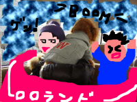 bomm.png