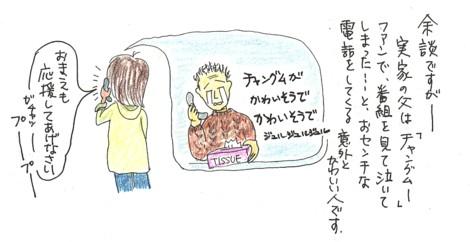 20070320211645.jpg
