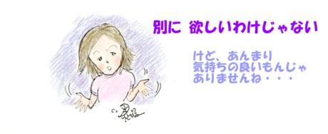20070531210338.jpg